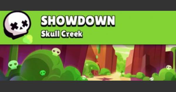 Brawl Stars | Showdown Mode Strategy Guide - Brawler Tier List & Maps