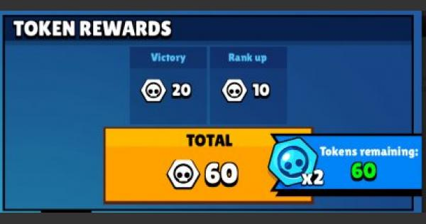 Brawl Stars | Tokens Guide - How To Efficiently Use & Earn
