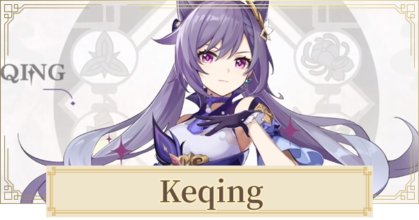 Keqing - Skills & Best Build