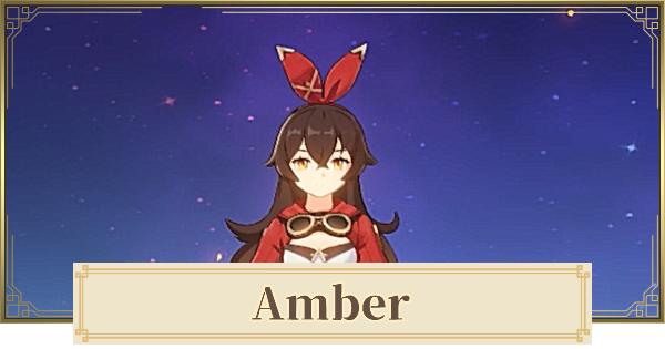 Amber - Skills & Best Build | Genshin Impact - GameWith