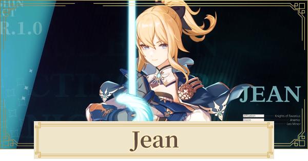 Jean - Skills & Best Build