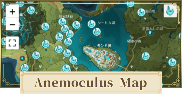 Anemoculus Locations & Map | Genshin Impact - GameWith