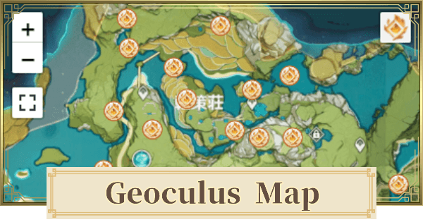 Geoculus Locations Map Genshin Impact Gamewith