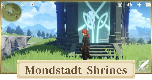 Mondstadt Shrine Of Depths Locations Map Genshin Impact Gamewith