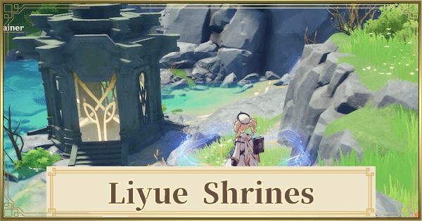Liyue Shrine Of Depths Location Map | Genshin Impact - GameWith