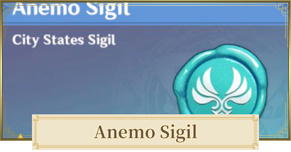 Anemo Sigils - Farm Location, & Vendor Shop Uses | Genshin Impact - GameWith