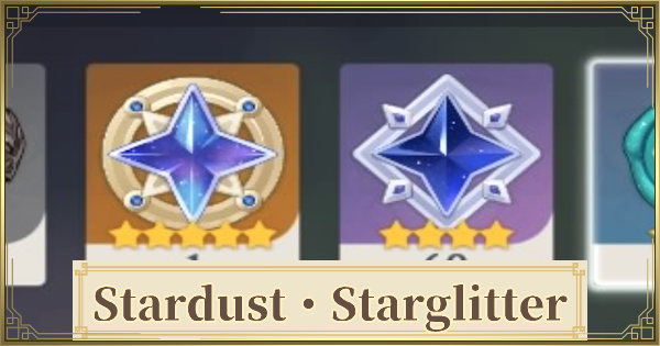 How To Use Masterless Stardust  And Star Glitter | Genshin Impact - GameWith