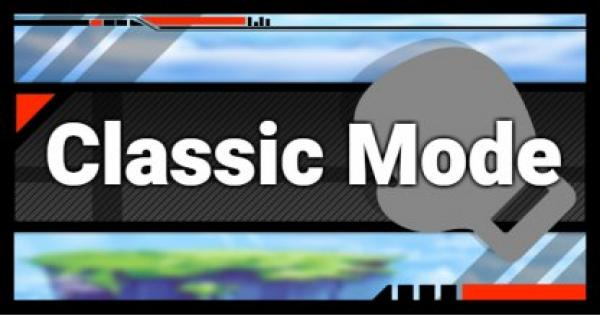 Super Smash Bros Ultimate | Classic Mode - Game Mode Summary | SSBU