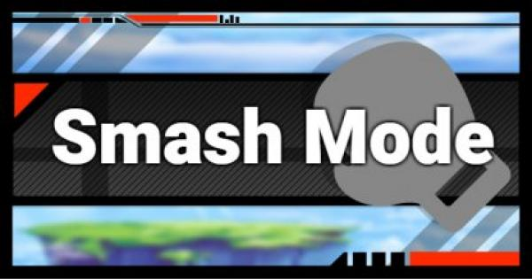 Super Smash Bros Ultimate | Smash Mode - Game Mode Summary | SSBU