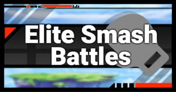 Super Smash Bros Ultimate | Elite Smash Battles - Game Mode Summary