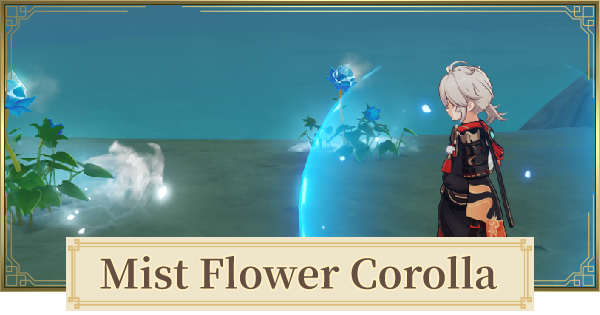 Mist Flower Corolla Location & Where to Find | Genshin Impact - GameWith