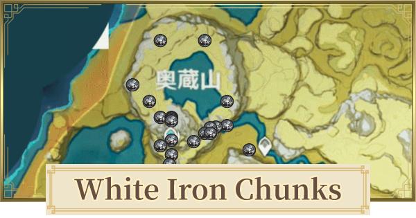 White Iron Chunk - Location & How To Farm
