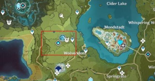 Boreal Wolf's Nostalgia - Location & How To Farm | Genshin Impact - GameWith