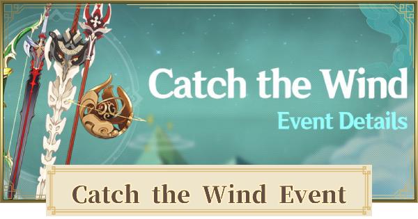 Catch The Wind Event - Rewards & Updates | Genshin Impact - GameWith