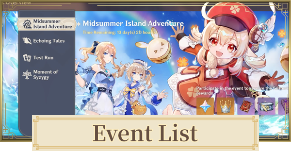 Event List - Rewards & Guide