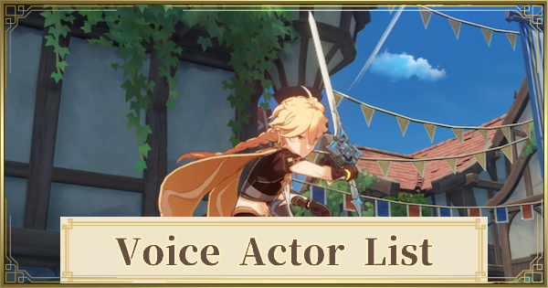 Voice Actors - English & Japanese Cast List  | Genshin Impact - GameWith