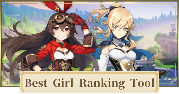 Best Girl Ranking Tool - Rank All Female Characters