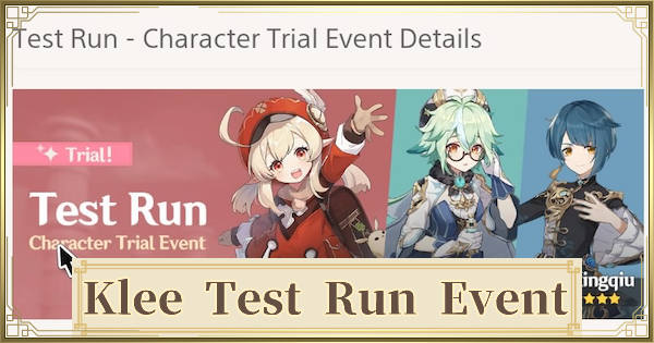 Klee Test Run - Character Trial Event | Genshin Impact - GameWith