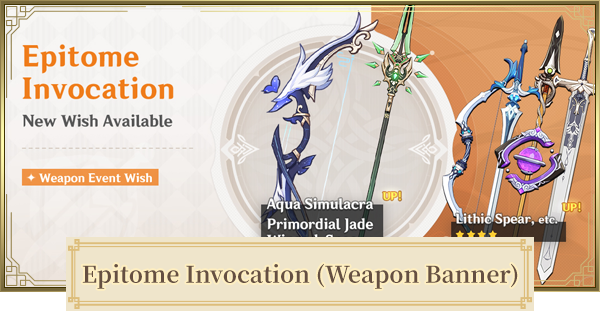 Epitome Invocation (Weapon Banner) Guide - Should You Roll It? | Genshin Impact - GameWith