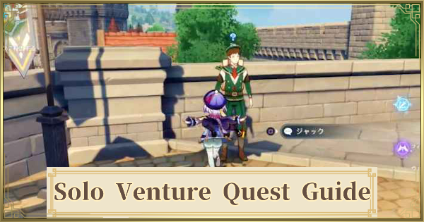 Solo Venture Quest Guide - Jack's Lost Item Locations | Genshin Impact - GameWith