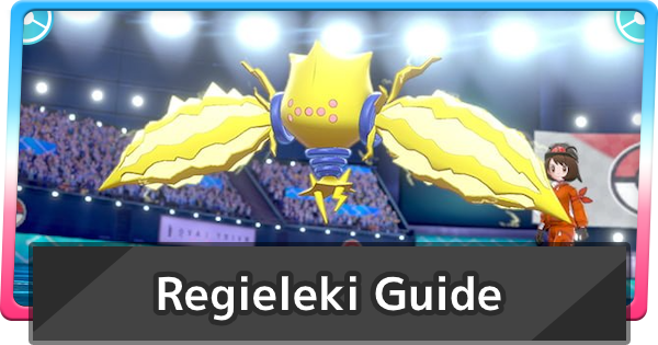 Regieleki - Ability & Stats | Crown Tundra | Pokemon Sword And Shield - GameWith
