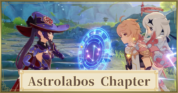 Mona Story Quest - Astrolabos Chapter Guide