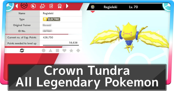 Crown Tundra Legendary Pokemon List - How To Get | Pokemon Sword Shield - GameWith