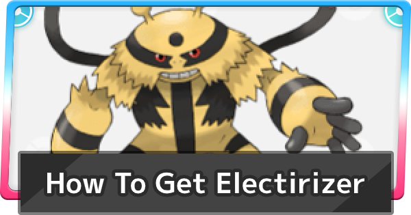 How To Get Electirizer | Pokemon Sword Shield - GameWith