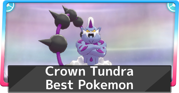 Best Crown Tundra Pokemon - 7 Pokemon To Watch Out For | Pokemon Sword Shield - GameWith
