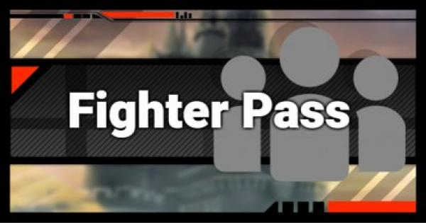 【Super Smash Bros Ultimate】Fighter Pass - DLC Content & Details【SSBU】 - GameWith