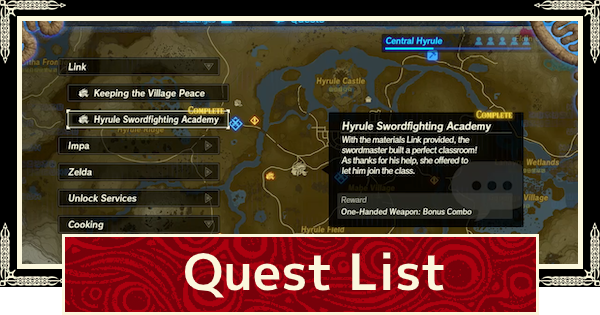 Quest List Rewards Required Materials Hyrule Warriors Age Of Calamity Gamewith