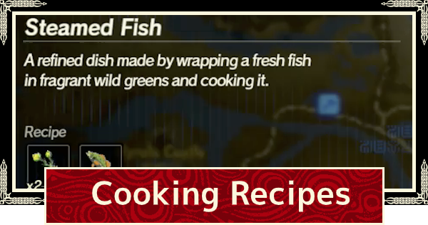 Cooking Recipe List - Effects & How To Unlock | Hyrule Warriors Age of Calamity - GameWith