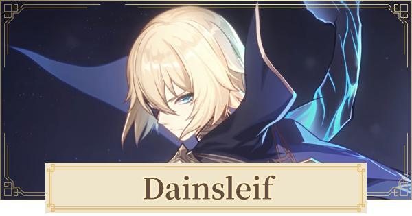 Dainsleif - Skills & Best Build | Genshin Impact - GameWith