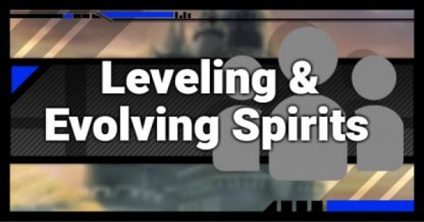 Super Smash Bros Ultimate | Leveling & Evolving Spirits - Tips & Guide - GameWith