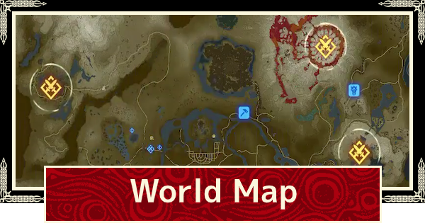 Age Of Calamity | Map - Full Map & Breath of the Wild Comparison | Hyrule Warriors - GameWith