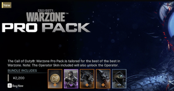 Warzone | Warzone Pro Pack - Contents & Details | Call of Duty Modern Warfare - GameWith