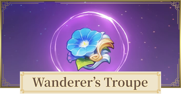 Wanderer's Troupe Set - Location & Stats | Genshin Impact - GameWith