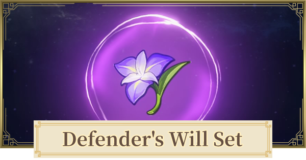 Defender's Will Set - Location & How To Get | Genshin Impact - GameWith