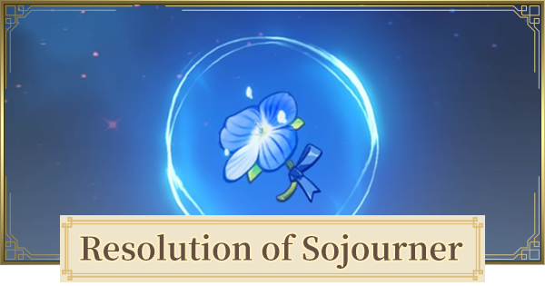 Resolution Of Sojourner Set Location & How To Get   Genshin Impact - GameWith