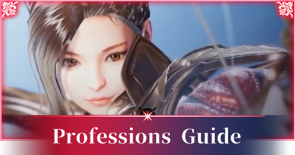 A3: STILL ALIVE | Professions Guide - All Jobs - GameWith