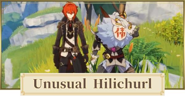Unusual Hilichurls - Location & Drops | Genshin Impact - GameWith