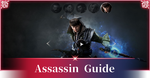 A3: STILL ALIVE | Assassin Guide - Best Builds & Skills - GameWith