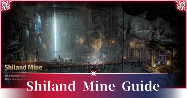 A3: STILL ALIVE | Shiland Mine Guide - Rewards List - GameWith