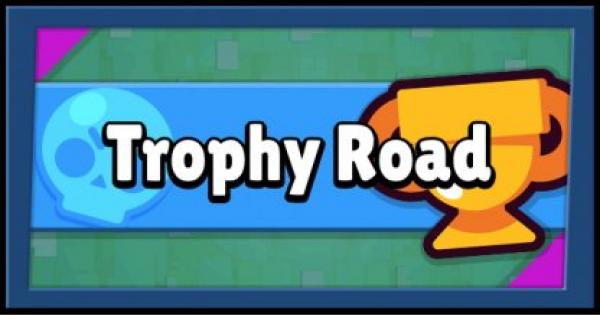 Brawl Stars | Trophy Road Guide & Reward List - GameWith