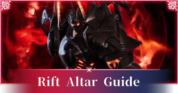 A3: STILL ALIVE | Rift Altar Guide - Rewards List - GameWith