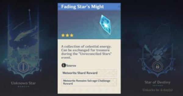 Fading Star's Might (Meteorite Shards) Location | Genshin Impact - GameWith