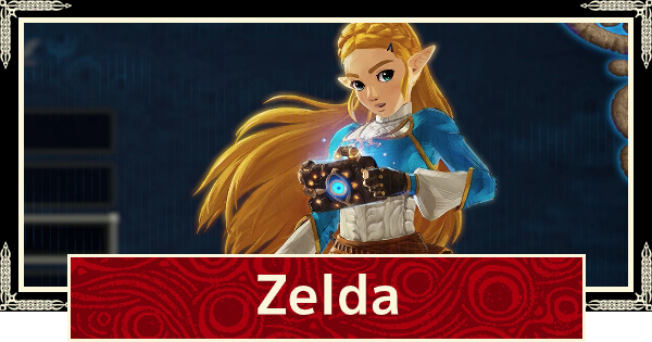 Zelda How To Unlock Moveset Hyrule Warriors Age Of Calamity Gamewith