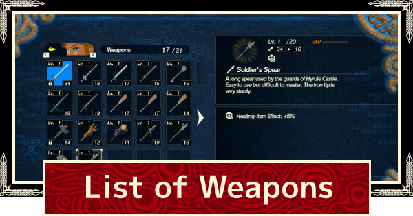 All Weapons Seals List Hyrule Warriors Age Of Calamity Gamewith