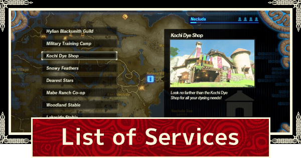 List Of Services How To Unlock Hyrule Warriors Age Of Calamity Gamewith