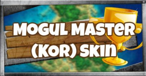 Fortnite | MOGUL MASTER (KOR) - Skin Review, Image & Shop Price